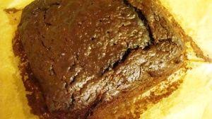 Przygotowanie ciasta czekoladowego z cukinia